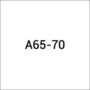 Agrifull A65 70