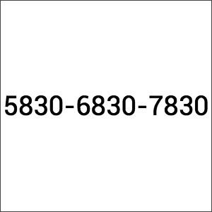 Landini 5830 6830 7830